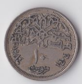 Egypt, Arab Republic, 10 Piastres AH1404 (1984), VF, WO940